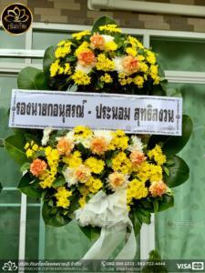 wreath ratchaburi Watermarked12(2562-03-27-2150)