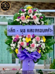 wreath ratchaburi Watermarked12(2562-03-31-1857)