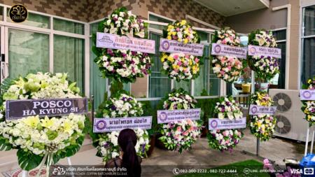 wreath ratchaburi Watermarked12(2562-04-11-0033)