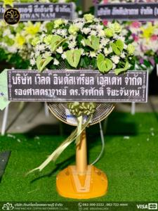 wreath ratchaburi Watermarked12(2562-04-16-2008)