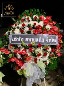 wreath ratchaburi Watermarked13(2562-02-14-2141)