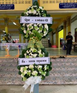 wreath ratchaburi Watermarked13(2562-02-15-1802)