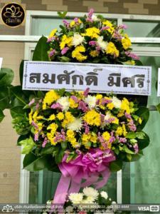 wreath ratchaburi Watermarked13(2562-03-27-2150)