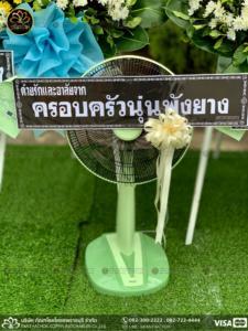 wreath ratchaburi Watermarked13(2562-04-07-1651)