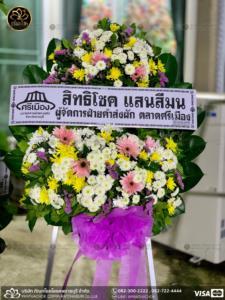 wreath ratchaburi Watermarked13(2562-04-11-0033)