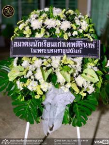 wreath ratchaburi Watermarked13(2562-04-16-2008)