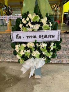 wreath ratchaburi Watermarked14(2562-02-15-1802)