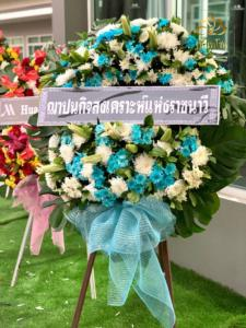 wreath ratchaburi Watermarked14(2562-02-21-0128)
