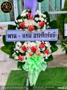 wreath ratchaburi Watermarked14(2562-03-31-1857)