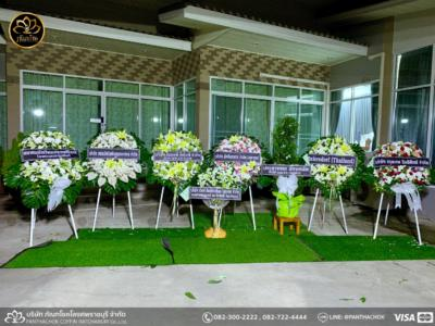 wreath ratchaburi Watermarked14(2562-04-16-2009)