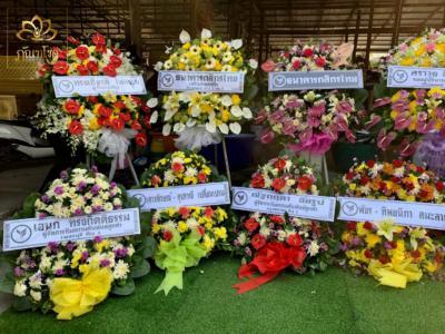wreath ratchaburi Watermarked15(2562-02-11-1742)