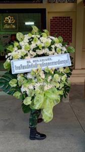 wreath ratchaburi Watermarked15(2562-02-14-2142)