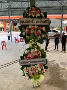 wreath ratchaburi Watermarked15(2562-02-15-1802)