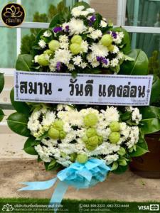 wreath ratchaburi Watermarked15(2562-03-27-2151)