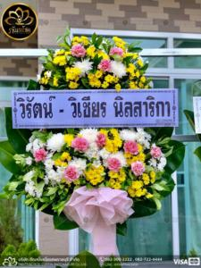 wreath ratchaburi Watermarked15(2562-03-31-1857)
