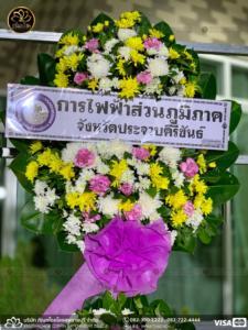 wreath ratchaburi Watermarked15(2562-04-11-0033)