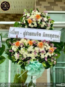 wreath ratchaburi Watermarked16(2562-03-27-2151)