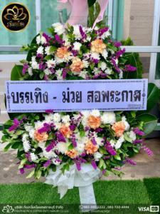 wreath ratchaburi Watermarked16(2562-03-31-1858)