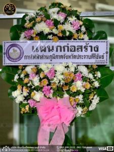 wreath ratchaburi Watermarked16(2562-04-11-0034)