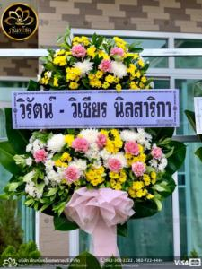 wreath ratchaburi Watermarked17(2562-03-31-1858)