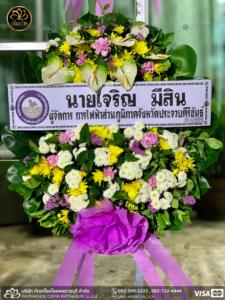 wreath ratchaburi Watermarked17(2562-04-11-0034)