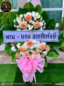 wreath ratchaburi Watermarked18(2562-03-31-1858)