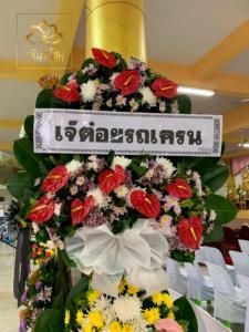 wreath ratchaburi Watermarked19(2562-02-15-1805)