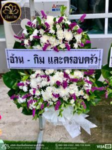 wreath ratchaburi Watermarked19(2562-03-31-1858)