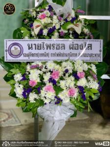 wreath ratchaburi Watermarked19(2562-04-11-0034)