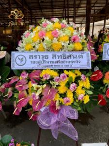 wreath ratchaburi Watermarked2(2562-02-11-1738)