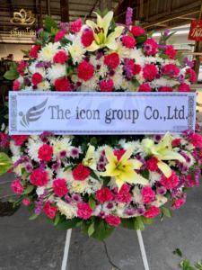 wreath ratchaburi Watermarked2(2562-02-15-1650)