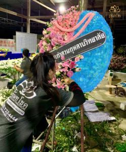wreath ratchaburi Watermarked2(2562-02-25-2227)