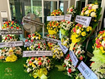 wreath ratchaburi Watermarked2(2562-02-27-2052) 2