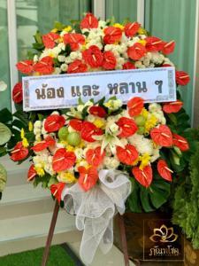 wreath ratchaburi Watermarked2(2562-03-02-1413)