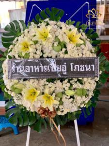 wreath ratchaburi Watermarked2(2562-03-11-1107)