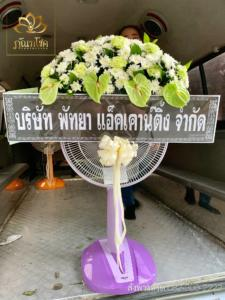 wreath ratchaburi Watermarked2(2562-03-18-0103)