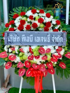 wreath ratchaburi Watermarked2(2562-03-18-0159)