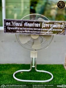 wreath ratchaburi Watermarked2(2562-03-18-2049)