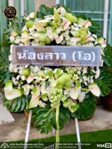 wreath ratchaburi Watermarked2(2562-03-21-1759)