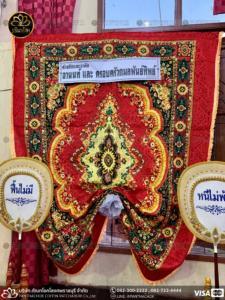 wreath ratchaburi Watermarked2(2562-03-21-1834)