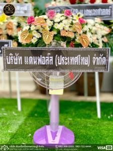 wreath ratchaburi Watermarked2(2562-03-25-1406)