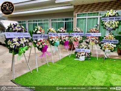 wreath ratchaburi Watermarked2(2562-03-27-2143)