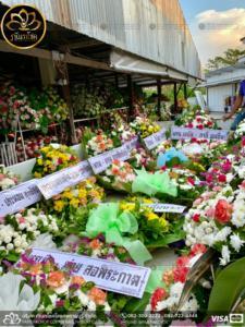 wreath ratchaburi Watermarked2(2562-03-31-1855)-2