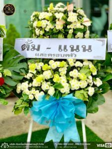 wreath ratchaburi Watermarked2(2562-04-08-1738)