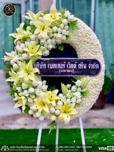 wreath ratchaburi Watermarked2(2562-04-08-1751)