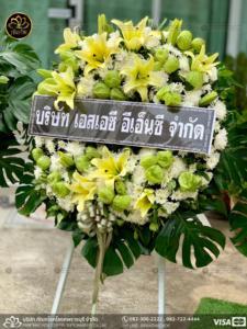 wreath ratchaburi Watermarked2(2562-04-16-2007)