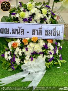 wreath ratchaburi Watermarked20(2562-03-27-2151)