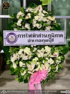 wreath ratchaburi Watermarked20(2562-04-11-0034)