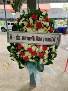 wreath ratchaburi Watermarked22(2562-02-14-2146)