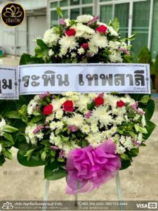 wreath ratchaburi Watermarked22(2562-03-27-2152)